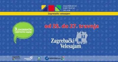 Embedded thumbnail for Posjetite 3. Zagrebački obrtnički sajam od 25. do 27. travnja na Zagrebačkom velesajmu